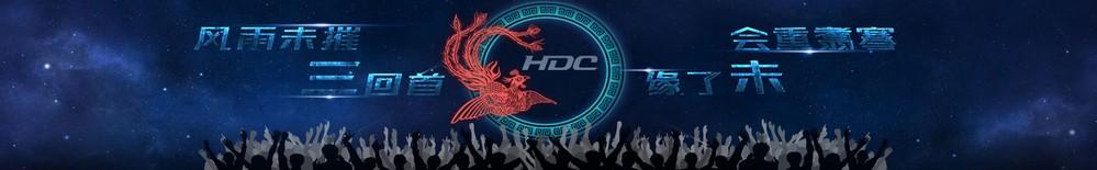 hdchina9928.jpg
